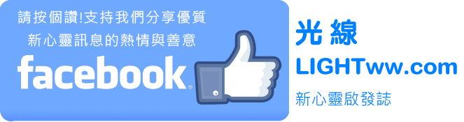 facebookx