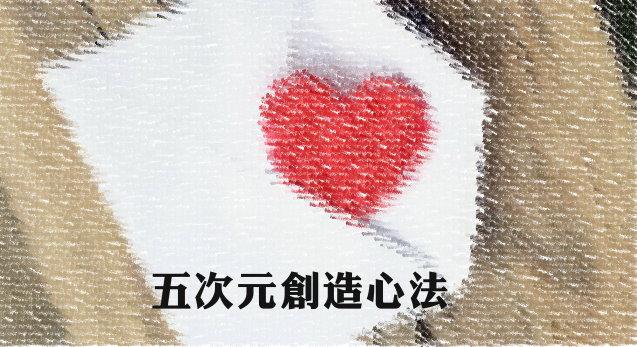 love letter1