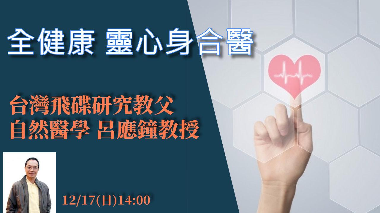 dr lu1217 1
