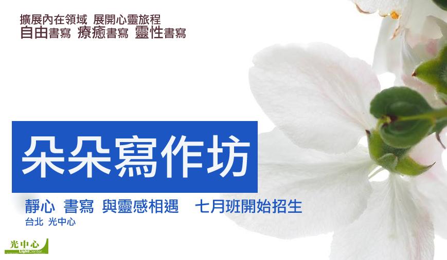 FLOWER0417-4