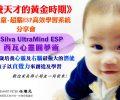 siva_child19053