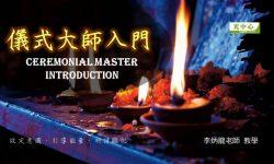 Master_LI02