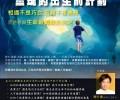 hk_sp3